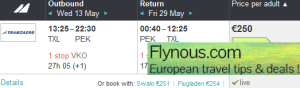 Error fare return flights to China (Beijing) from Europe from €250!!