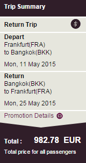 Qatar Airways promotion code 2015 - €30/€100 disocunt off flights!