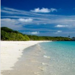 Central America - open jaw flights to Panama from Europe €336/£324!