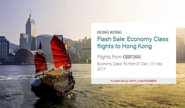 Cathay Pacific promotion code 2016 - 20% discount all flights!