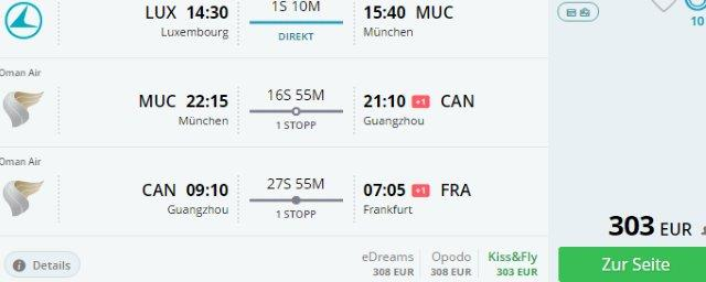 Open-jaw flights to China (Guangzhou) from €303!