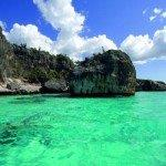 Cheap non-stop return flights from Barcelona to Dominican Republic from €182!