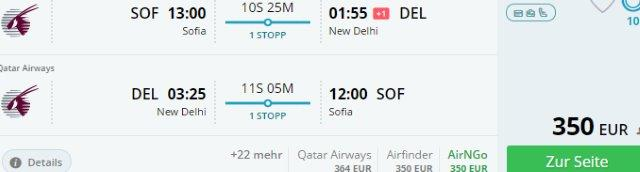 Qatar Airways promo deals from Sofia to various cities in Asia from €350!