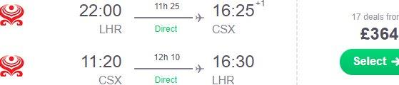 Cheap non-stop flights from London to Changsha, China from £364!