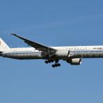 Air China: Cheap flights to Asia (Bangkok, Seoul, Japan etc.) from €356!