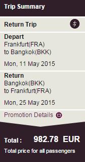 Qatar Airways promotion code 2015 - €30/€100 disocunt off flights!