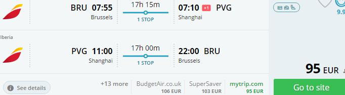 Error fare return flights to Shanghai from €95!