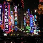 Return flights from Ireland to China from €377!