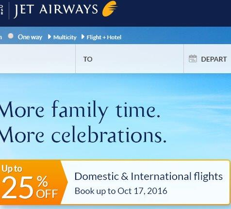 Jet Airways promotion code 2016 - 25% discount all flights!