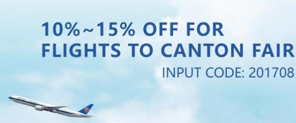 China Southern Airlines promotion code - up to 15% discount!