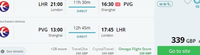 Fly non-stop to Shanghai from London £339, Madrid €382 or Paris €425..