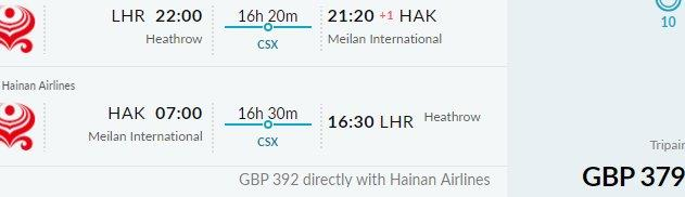 "Return flights from Europe to Hainan Island, the ""Chinese Hawaii"" from £379 or €429!"