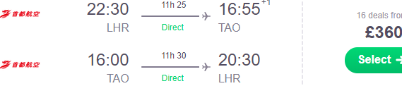 Cheap non-stop flights from London to Qingdao, China from £360!