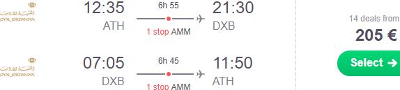 Cheap flights from Europe to United Arab Emirates (Dubai, Abu Dhabi) from €205!
