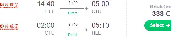 Cheap non-stop flights from Helsinki to Chengdu, China already €338!