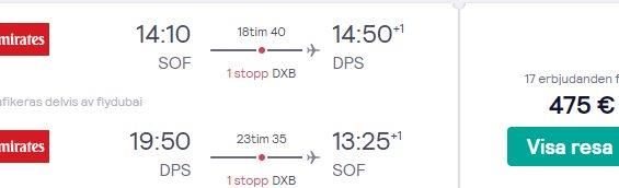Cheap Emirates or Qatar Airways flights from Sofia to Bali from €475!