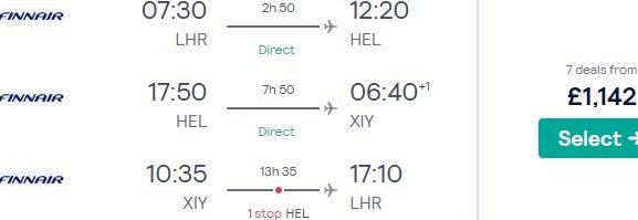 Business Class flights from London to Finland and China (Xi´an) at once from £1142!